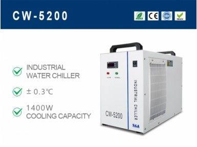 Чилър / Охладител  CW5200
